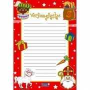 Kinder verlanglijst Sinterklaas 6 stuks