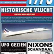 Verjaardag kaart met nieuws uit 1973