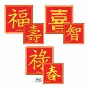 Azie thema feest decoratie