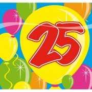 25 jaar servetten 25 cm