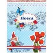 Extra grote verjaardagskaart Hoera!