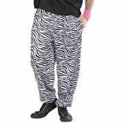 Jaren 90 witte zebra broek voor heren