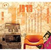 Verjaardag CD kaart met jaartal 1973