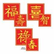 Aziatische thema decoratie 3 stuks