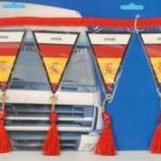 Auto mini vlaggenlijn Spanje 60 cm